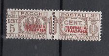 1937 FRANCOBOLLO SOVRASTAMPA SOMALIA ITALIANA PACCHI POSTALI NUOVO SS. 71 MNH**
