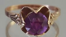 ICONIC 14K ROSE GOLD 583 SOVIET RUSSIAN RING AMETHYST  4 GR SIZE 7.5