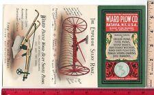 Farm Equipment WARD PLOW CO Batavia NY 4-panel Folder Plows Rakes Trade Card