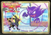 Haunter No.093 TOP Pokemon Card Very Rare Nintendo TopSun japanese Japna F/S