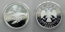 RUSIA 2003 CANGREJOS CRAYFISH 2 ROUBLES RUBLO MONEDA PLATA PROOF