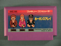 Hogan's Alley (Nintendo Famicom FC NES, 1984) Japan Import