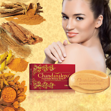 Chandanalepa Ayurveda Herbal Cinnamon and Beauty Soap Solution for your skin New