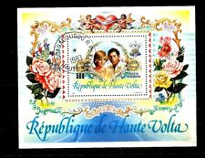 Block Leaf Leaf Stamp Upper Volta (Burkina Faso) Diana & Charles 1983 S/S  CTO