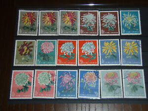OLD Stamps  China  FLOWERS   № 25 USED