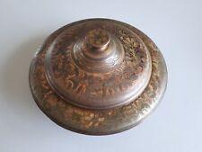 boite ancienne ( type bonbonnière) en cuivre
