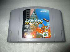 BLASTDOZER 64 / NINTENDO 64 JAP