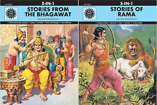 Huge Lot Of 10 Amar Chitra Katha India Childrens Comic Hard Cover Book Anant Pai