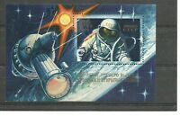 Russia SC # 4817. 15th  Anniversary of the First Space Walk. SS. MNH.
