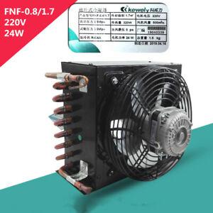 FNF-0.8/1.7 1.7m² 220V 24W condenser+ fan copper tube aluminum fin loop radiator