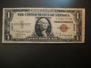 1935-A US Silver Certificate. HAWAII WWII Emergency Note. Margin ERROR. Fine