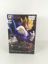 Dragon Ball Figure SCultures Zokei Tenkaichi Budokai #5 VEGETA