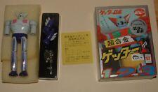 """POPY Getter Robo (Hong Kong Reissue) 4 1/2"""" GETTER 1 TRAINER GA-02 Chogokin"""
