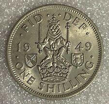 More details for stunning grade - 1949 great britain scottish shilling - george vi  #18