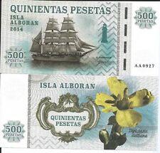 500 Pesetas Spain - Isla Alboran 2014 UNC Private Issue
