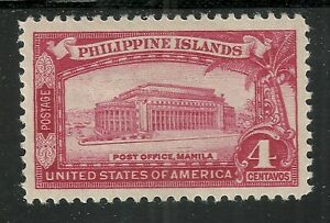 U.S. Possession Philippines stamp scott 355 - 4 cents issue of 1932 - mlh #8