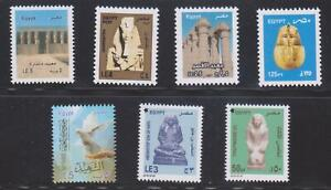 Egypt stamp, 2017-2021 Postage New & re-issued with star punch, MNH.