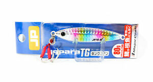 Major Craft Metal Jig Jigpara Tungsten JPTG-80 grams 034 (4635)