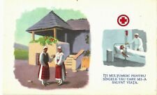 "Romania 1957 Red Cross Blood Donation ""Thank you for your blood ...."" v.rare pc!"