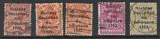 IRELAND: 1922 Thom  overprint set ( both 2d)  SG10-15 used