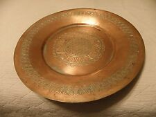 Thick vintage copper middle eastern plate