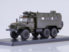 Scale model truck 1/43 Miass truck 4320 kung
