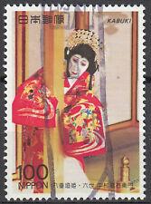 Japan gestempelt Geisha Kabuki Theater Schauspieler Tracht Tradition / 456