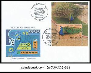 MOLDOVA - 2013 ZOOLIGICAL GARDEN IN CHISINAU / ZOO / BIRD / PEACOCK MIN/SHT FDC