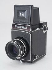 Great Wall 6x6 medium format Slr Camera (1st version) made in China -Exc Cond!