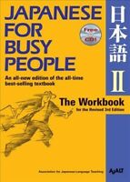 Japanese for Busy People II, Paperback by Ajalt, Brand New, Free P&P in the UK