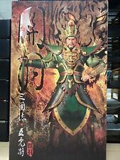 SEA INT'L 1/6 Figure Romance of the Three Kingdoms 三國誌,五虎將- GUAN YU 關羽/GUAN GONG
