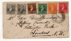 1894 ARGENTINA TO GREAT BRITAIN 5 COLORS COVER, VERY HIGH VALUE, RARE