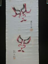 Japanese Kabuki actor Kumadori Oshiguma 3-758 Ichikawa EnnosukeⅡ,DanshiroⅢ