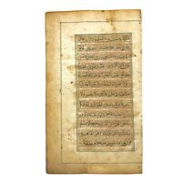 Rare Antique Qu'ran Koran Manuscript Leaf Page Handwritten  - Ca. 1500-1800's