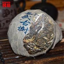 Yunnan Pu'er tea raw puer tea 100g puerh tuo cha pu erh old tree pu er tea