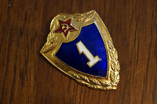Soviet USSR Russian Army Officer Specialist 1st Class Military Uniform Pin Badge