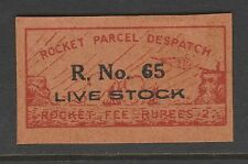 1935 INDIA rocket mail stamp - R. No. 65 LIVESTOCK - signed Smith