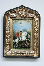 Saint George with a Dragon Icon Святой Георгий Икона Εικόνα Αγίου Γεωργίου