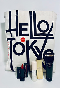 Shiseido Holiday Skin Care Future Solution LX Serum Gift Set of 4 With Tote