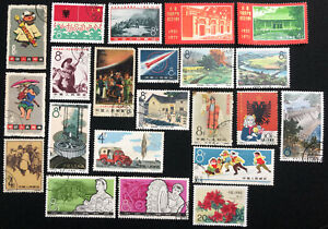 CHINA LOT OF 22 STAMPS, MINT AND USED, SOME VERY GOOD