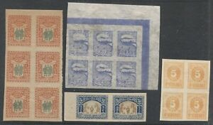 ESTONIA: 1920's MNH Multiples w/Corner Block of 6