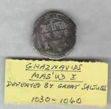 More details for ghaznavids mas'ud i 1030 to 1040 silver coin in a used condition