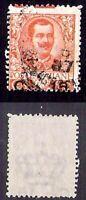 Regno - Varietà - 1905 - cent 15 su cent 20 sassone 79ca - soprastampa in basso