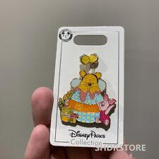 Disney Pin winnie the pooh bee piglet Shanghai Disneyland park exclusive