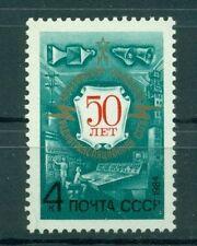 Rusia - URSS 1984 - Michel n. 5344 - 50 años de MOSCÚ radio