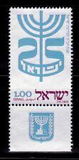 ISRAEL 1972 498  1v.
