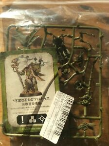 Limited Edition Rare Nurgle Warhammer Death Guard Plague Caster Japan Only