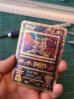 Ancient Mew Handmade Proxy Pokemon Card In Holo