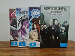 Ghost in the Shell Boxset Stand Alone Complex SAC DVD