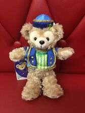 Tokyo Disney Sea Japan: Duffy Plush Chain: 15 Years Of Wishes (E6)